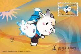 Judo - A He & A Xiang, Mascots Of The 16th Asian Games 2010, Guangzhou Of China, Prepaid Card