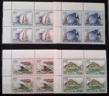 ERITREA Erythrée 1995 MNH ** Fishes - Horned Butterfly Fish - Gonochaetodon - Shrimps - Matching Corners Blks/4 - Eritrea