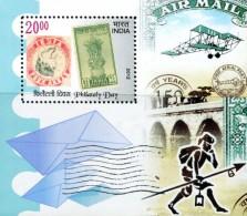 NA0198 India 2012 Philatelic Day Stamp On Stamp M/S MNH - India