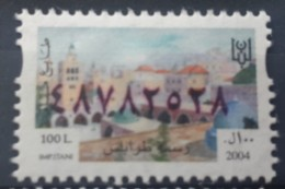 Lebanon 2004 Fiscal Revenue Stamp 100 L - MNH - Paint Of Tripoli - Lebanon