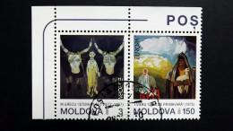 Moldawien 94/5 Oo/used, EUROPA/CEPT 1993, Gemälde Von Mihail Grecu Und - Moldawien (Moldau)