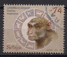 Serbien  (2016)  Mi.Nr.    Gest. / Used  (ei25) - Serbia