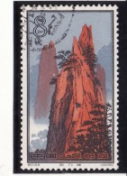 CHINE 1963 - N° 1508 - Oblitéré - Used Stamps
