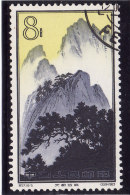 CHINE 1963 - N° 1505 - Oblitéré - Used Stamps