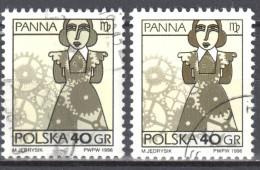 Poland 1996/97 - Signs Of The Zodiac - Virgo- Mi 3589 X,y - Used Gestempelt - Usados