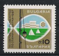 Bulgarien Bulgaria 1967 Mi# 1743 ** MNH Sport Angeln Fische Fish Fishing WM - Briefmarken