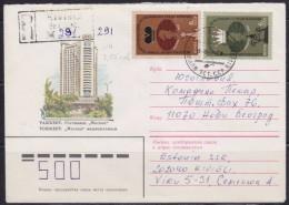 8271. Russia USSR 1982 Registered Letter - Storia Postale