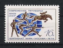 Sowjetunion Russia 1974 Mi# 4263 ** MNH Sport Fünfkampf Reiten Pferde Fechten Schwimmen Schiessen Laufen - Briefmarken