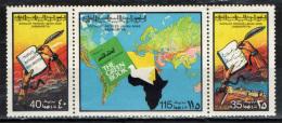 LIBIA - 1977 - IL LIBRO VERDE DI GHEDDAFI - NUOVI MNH - Libya