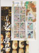 Littérature, Evocation De La Vie à La Cour De Tokyo Au XIè Siècle - Blocks & Sheetlets