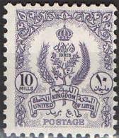 LIBIA - 1960 - EMBLEMA DEL REGNO DI LIBIA - NUOVO MH - Libya