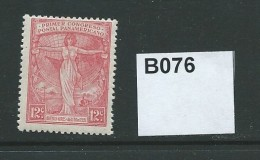 Argentina 1921 1st Pan-American Postal Congress. 12c - Argentine