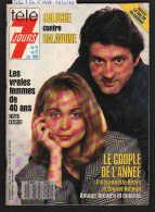 7786 - Emmanuelle Beart   Pierre Salviac  Patrick Sabatier  Daniel Auteuil     Bettina Rheims  Coluche  Michel Leeb - Fernsehen