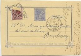 LCIRC7 - ESPAGNE EP CP EMISSION 1875 VOYAGEE TPM DECHIRE
