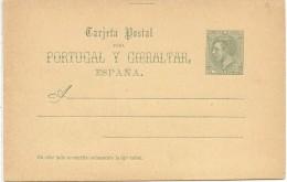 LCIRC7 - ESPAGNE EP CP EMISSION 1884 NEUVE
