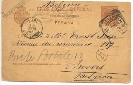 LCIRC7 - ESPAGNE EP CP EMISSION 1892 VOYAGEE