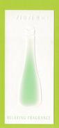 Cartes Parfumées  Carte SHISEIDO RELAXING FRAGRANCE FOND  ÉCRU - Modern (from 1961)
