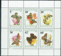 Bulgaria 1990 MF Nuovo** - Mi.3852/7  Yv.3224/9 - Nuovi