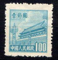 CHINE  - 831D(*) - PORTE DE LA PAIX CELESTE - Unused Stamps
