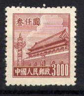 CHINE  - 839A(*) - PORTE DE LA PAIX CELESTE - Neufs