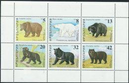 Bulgaria 1988 MF Nuovo** - Mi.3703/8  Yv.3205/10 - Bulgaria