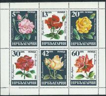 Bulgaria 1985 MF Nuovo** - Mi.3373/8  Yv.2929/34 - Bulgaria