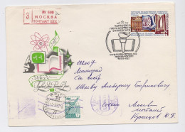 MAIL Post Used FDC Cover USSR RUSSIA Atom Microscope Tartu University Estonia - 1923-1991 URSS