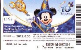 Disney Passeport Entreecard JAPON * TOKYO DISNEYLAND Passport (1256) JAPAN * - Disney