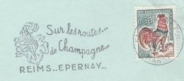 1966 FRANCE COVER Stamps SLOGAN Pmk REIMS CHAMPAGNE Illus GRAPES To Germany Wine Drink Food Alcohol Chicken Bird - Wines & Alcohols