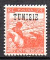 TGC/ Tunisie N° 299  Neuf  XX  MNH , Cote :  1,00 € , Album 12 - Tunisie (1888-1955)