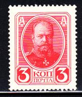 Russia MH Scott #90 3k Alexander III