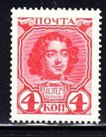 Russia MH Scott #91 4k Peter I