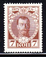Russia MNH Scott #92 7k Nicholas II