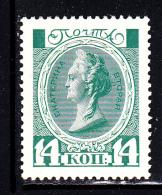 Russia MH Scott #94 14k Catherine II