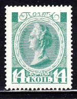 Russia MNH Scott #94 14k Catherine II