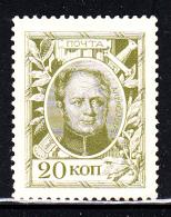 Russia MH Scott #96 20k Alexander I