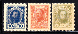Russia MNH Scott #105-#107 Set Of 3 With Arms And 5-line Back Inscription
