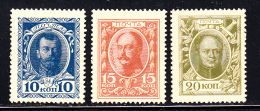 Russia MH Scott #105-#107 Set Of 3 With Arms And 5-line Back Inscription