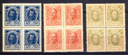 Russia MNH Scott #105-#107 Set Of 3 Blocks Of Four With Arms And 5-line Back Inscription