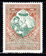 Russia MNH Scott #B12 7k Symbolism Of Charity Perf 12.5