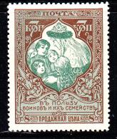 Russia MH Scott #B12 7k Symbolism Of Charity Perf 12.5