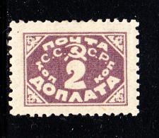 Russia MH Scott #J12 2k Postage Due