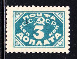 Russia MH Scott #J13 3k Postage Due