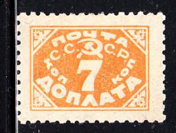 Russia MH Scott #J14 7k Postage Due