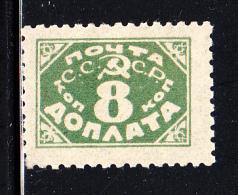 Russia MH Scott #J15 8k Postage Due