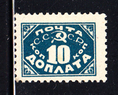 Russia MH Scott #J16 10k Postage Due