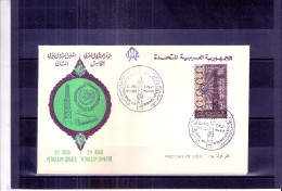 FDC Egypt - 5th Arab Petroleum Congress - 1965 (to See) - Pétrole