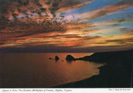 Cyprus - Petra Tou Romiou - Chypre