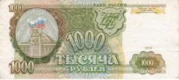 BILLETE DE RUSIA DE 1000 RUBLOS DEL AÑO 1993 (BANKNOTE) - Russland
