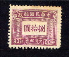 CHINE  - T76(*) - TIMBRE TAXE - 1949 - ... Volksrepubliek